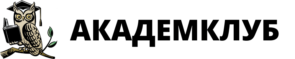 ALFACRM